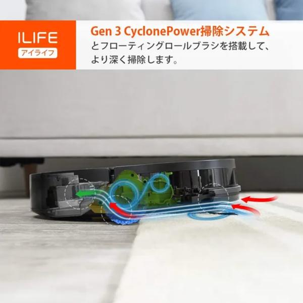 [新品] ILIFE A7 ロボット掃除機