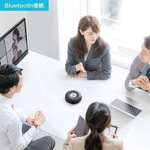 サンワサプライ Bluetooth会議スピーカーフォン MM-BTMSP1
