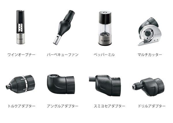 BOSCH ボッシュ 電動ドライバー IXO6 コレクションセット