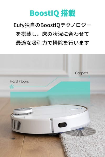Eufy by Anker ロボット掃除機 RoboVac L70 Hybrid