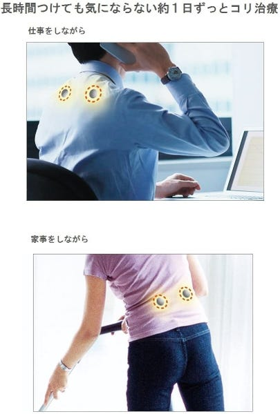 パナソニック 高周波治療器 コリコラン 肩・腰コリ改善 (充電器/本体2個入り) EW-RA500-K