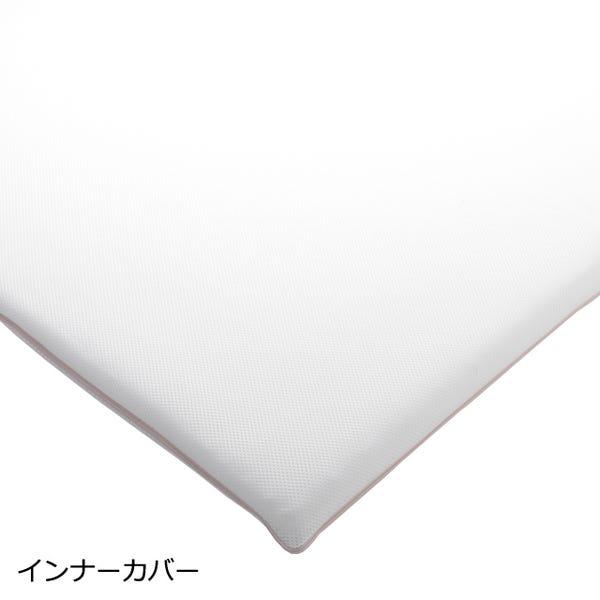 [新品] エアウィーヴ 高反発マットレス 厚さ6cm 洗える シングル