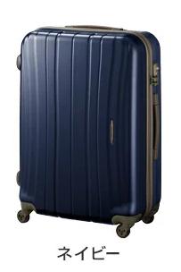 ACE スーツケース プロテカ フラクティ Lサイズ