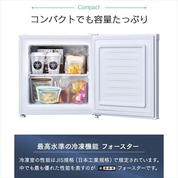 アイリスプラザ 冷凍庫 32L 家庭用 右開き シルバー PF-A32FD-S