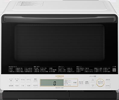 日立 過熱水蒸気オーブンレンジ ヘルシーシェフ MRO-S8Z(W)ホワイト ワイド&フラット庫内31L