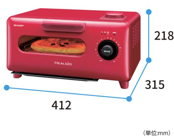 シャープ ヘルシオグリエ AX-H1-R [レッド系] トースター