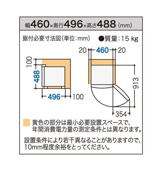 Panasonic ワンドア冷蔵庫(直冷式)(45L)NR-A50W-W オフホワイト
