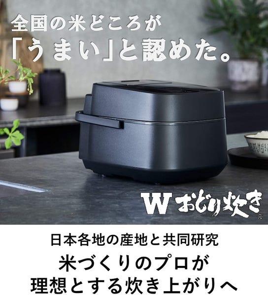パナソニック 炊飯器 5.5合 Wおどり炊き ブラック SR-VSX100-K