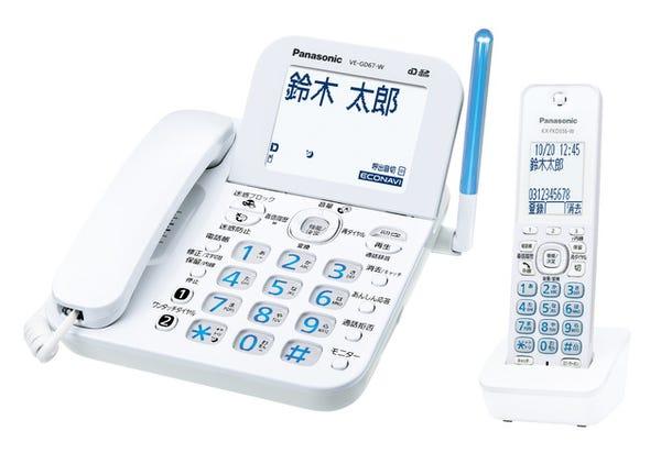 パナソニック コードレス電話機(子機1台付き) VE-GD67DL