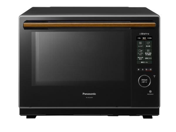 Panasonic パナソニック ビストロ スチームオーブンレンジ 30L NE-BS2600