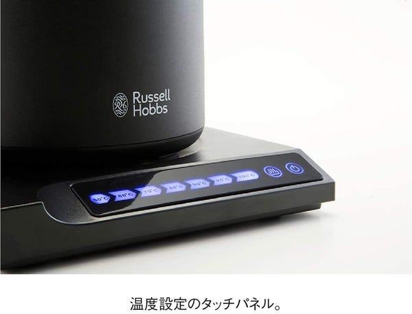 ラッセルホブス 温度調整 電気ケトル T Kettle ブラック 7106JP-BK