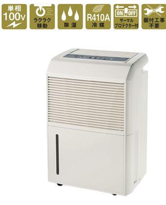 ナカトミ コンプレッサー式除湿機 (木造20畳・プレハブ 約31畳) DM-10