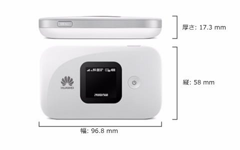 [ヨーロッパ周遊] Wi-Ho!!モバイルWiFi(500MB)