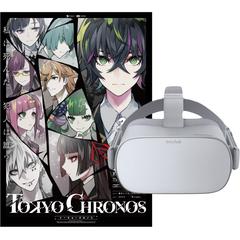 VR Oculus Go (32GB) +「東京クロノス」スタートキット