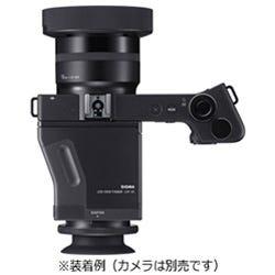 SIGMA LCDビューファインダー LVF-01