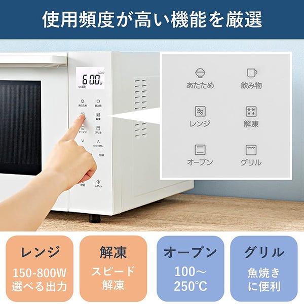 Panasonic オーブンレンジ NE-FS301-W ホワイト 23L コンパクトモデル