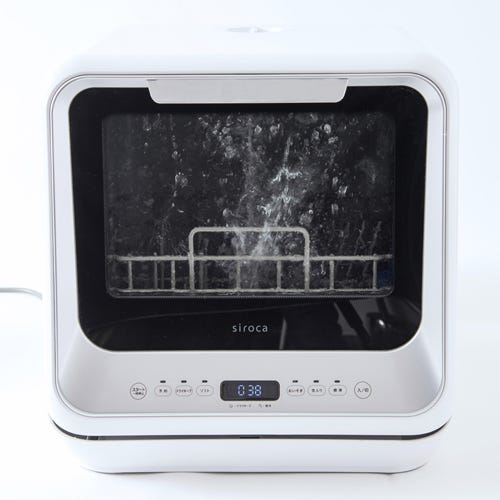 [新品] siroca 2WAY食器洗い乾燥機 SS-M151 [工事不要/分岐水栓対応/タイマー搭載/360℃キレイウォッシュ]