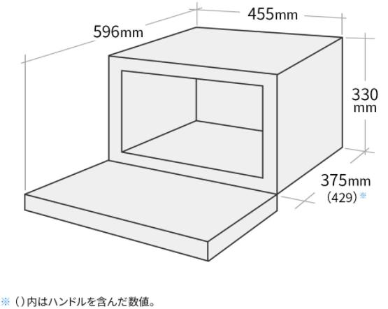 シャープ ワイドフラット オーブンレンジ 18L PLAINLY ブラック RE-WF18A-B