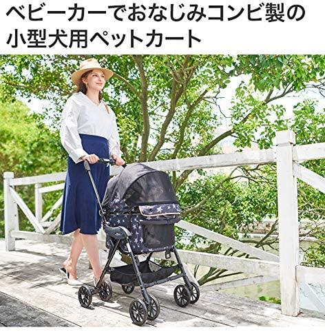 [新品] コンビ ペット用カート ミリミリEG ロング スターブラック