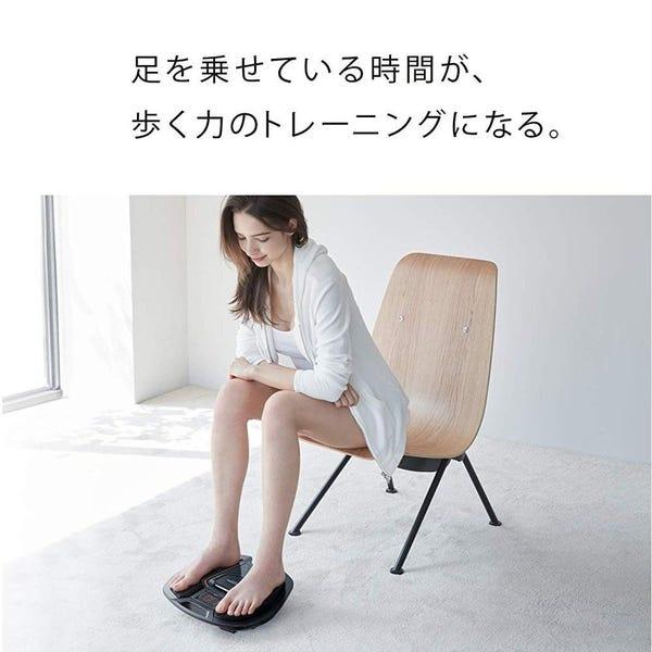 MTG SIXPAD(シックスパッド) Foot Fit(フットフィット) FF2310F