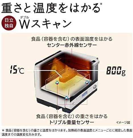 日立 過熱水蒸気オーブンレンジ ヘルシーシェフ MRO-W1Y(W)フロストホワイト 30L