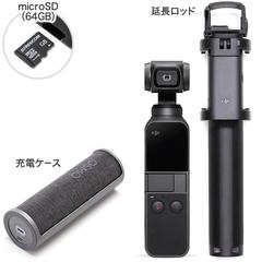 DJI Osmo Pocket 初心者セット  スタビライザー搭載 ハンドヘルドカメラ ビデオカメラ