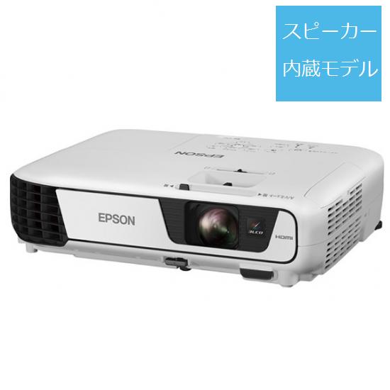 EPSON ビジネスプロジェクター EB-X36