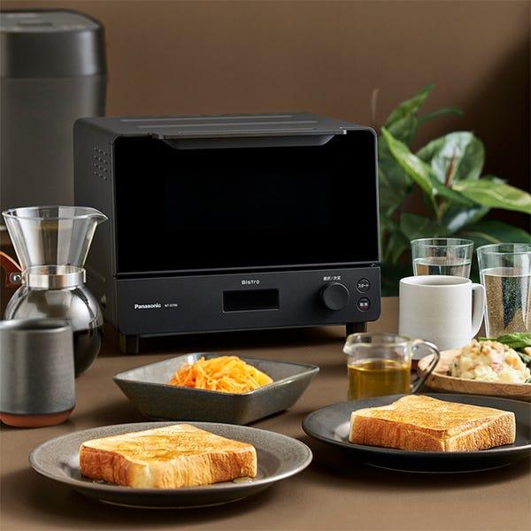 パナソニック オーブントースター ビストロ ブラック NT-D700-K [オーブン調理 /8段階温度調節 /冷凍パン /じっくり焼きいも]