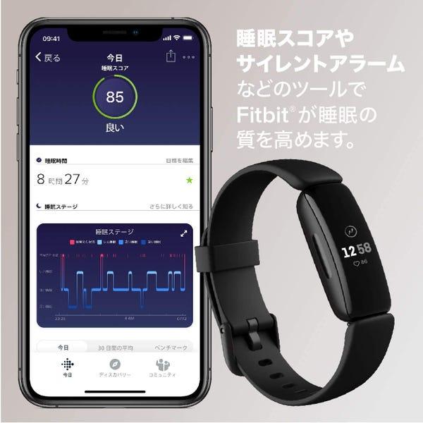 Fitbit Inspire2 フィットネストラッカー Black ブラック L/Sサイズ