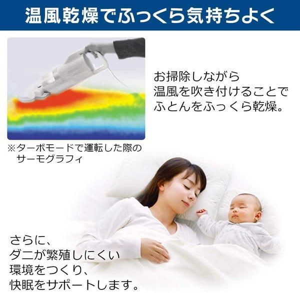 アイリスオーヤマ ハンディ布団クリーナー IC-FAC3