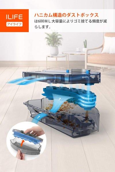 ILIFE A9 ロボット掃除機