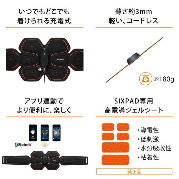 MTG SIXPAD(シックスパッド)Abs Belt(アブズベルト) SMLサイズ(ウエスト58cm~100cm)ブラック