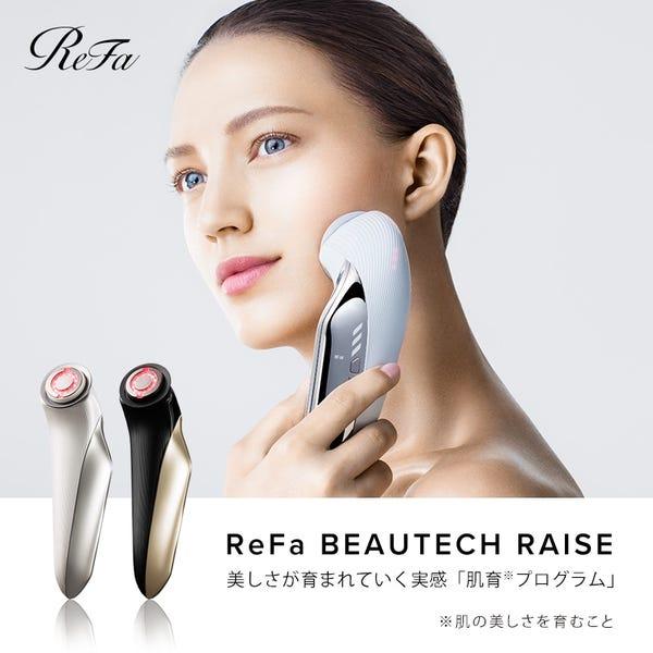 ReFa BEAUTECH RAISEリファビューテックレイズ ホワイト