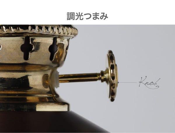 アラジン ランタンスピーカー AELSP01AT