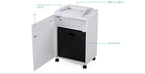 サンワサプライ 業務用電動シュレッダー 400-PSD029