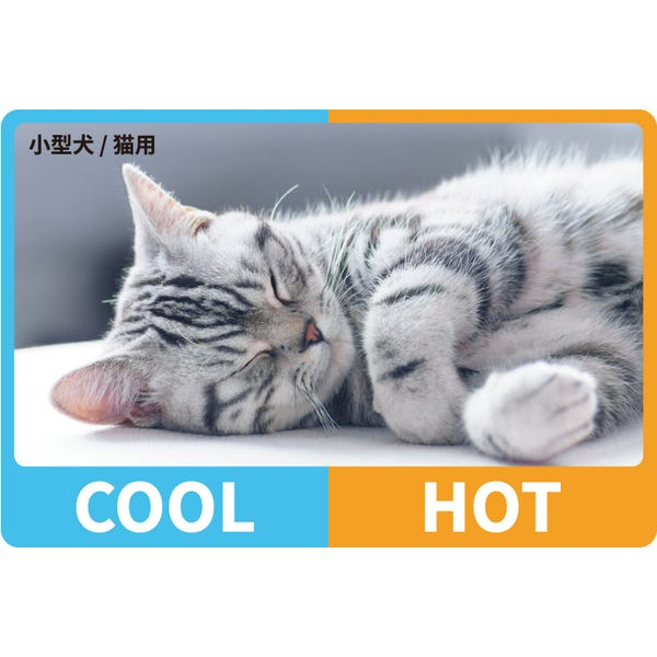シャープ ペット用冷暖プレート