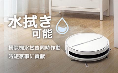 Take-One N1 ロボット掃除機