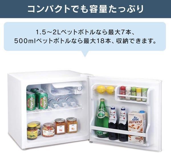 [新品]アイリスオーヤマ 冷蔵庫 45L 1ドア 小型 右開き 幅47.2cm ホワイト IRSD-5A-W