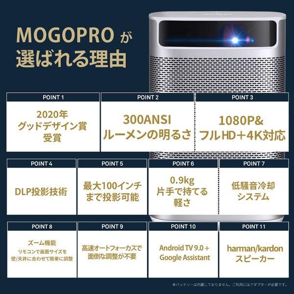 XGIMI Mogo Pro