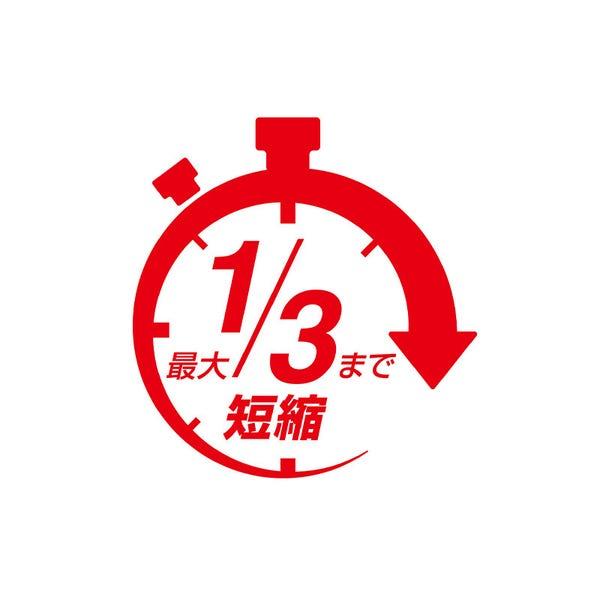 ティファール クックフォーミー  3L CY8708JP [ブラック]
