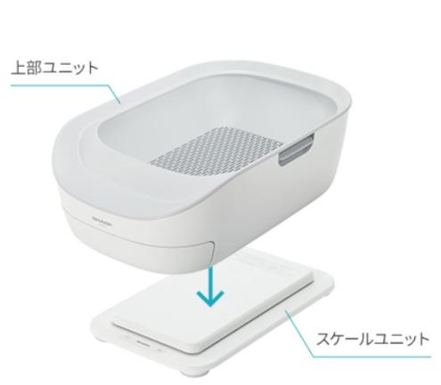 SHARP 猫用システムトイレ型「ペットケアモニター」HN-PC001-W