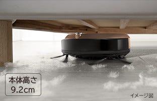 日立 ロボット掃除機 ミニマル RV-EX20 シャンパンゴールド