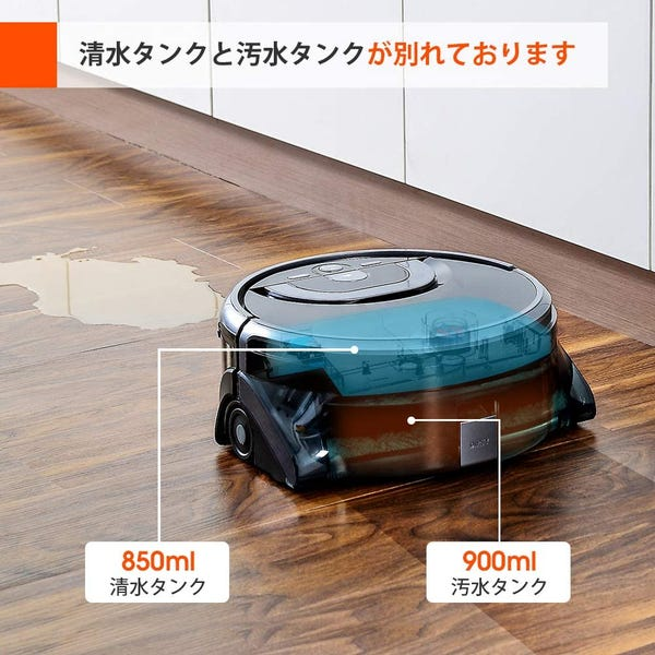 ILIFE W400 ロボット掃除機