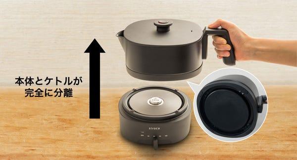 [新品] siroca おりょうりケトル ちょいなべ SK-M151 ブラック 丸洗い可/温度調整機能