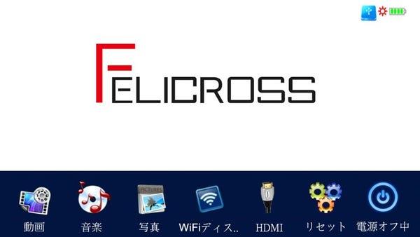 Felicross Pico Cube  (ピコキューブ) S6  モバイルプロジェクター  バインダースクリーンセット