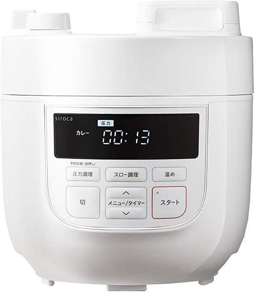 siroca 2L 電気圧力鍋 SP-D131-W ホワイト