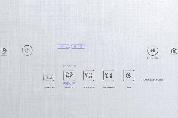 LGエレクトロニクス LG styler ホームクリーニング機 S3WF  ホワイト ※1都3県のみ対応品