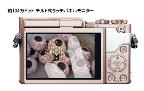 Panasonic LUMIX DC-GF10 ダブルズームキット ミラーレス一眼 ホワイト
