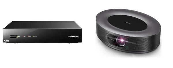 Anker × I-O DATA 「GV-NTX1A」+「Nebula Cosmos」 プロジェクターテレビチューナーセット