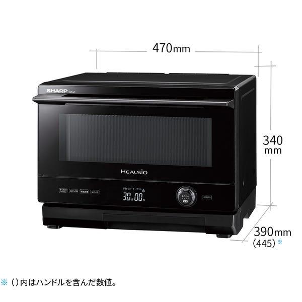 シャープ ウォーターオーブン ヘルシオ AX-AJ1 [ブラック] 22Lタイプ オーブン/グリル/レンジ